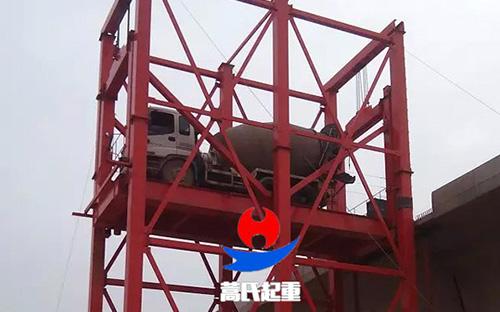 HSSG50T高铁路桥罐车专用升降平台