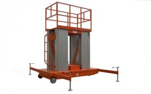 液压升降机生产厂家