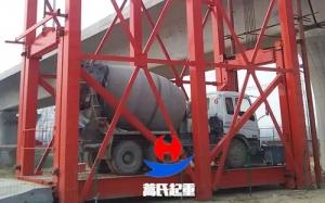 高铁路桥罐车升降机生产厂家