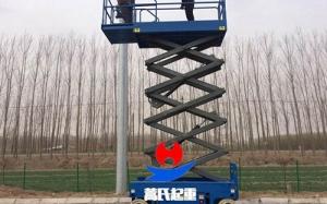 自行式升降机生产厂家