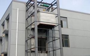 液压链条式升降货梯